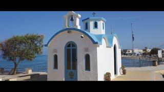 Best of Kreta: Strände & Highlights der Griechischen Insel Κρήτη