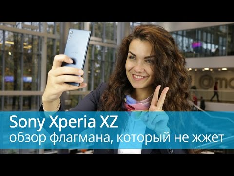 Sony Xperia XZ- обзор флагмана, который не жжет