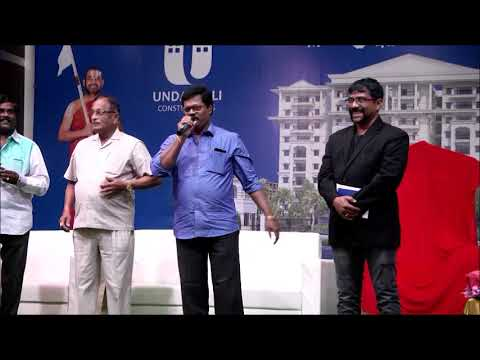 Undavalli Constructions - Sri Valli Pravas Brochure Opening Ceremony .