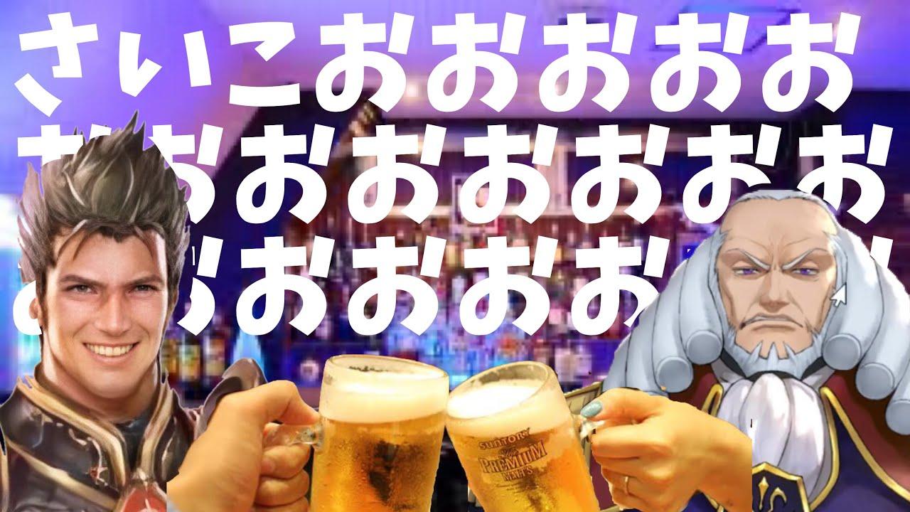 【シャドバ】おい!どんな動画撮ったかもう覚えてないけど酔っぱらってシャドバしたらとても楽しかったです!!【Shadowverse / シャドウバース】