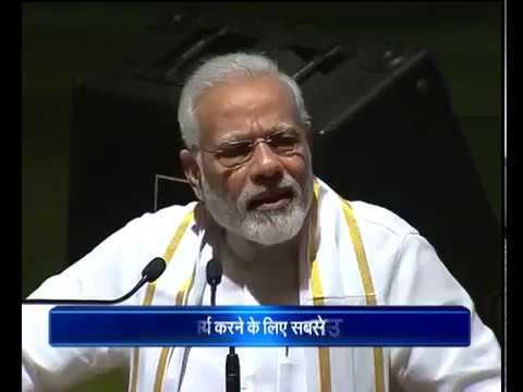 PM Narendra Modi's Speech at release of book on the Journey of Venkaiah Naidu