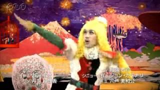 spezzone del programma giapponese della NHK in cui compare John Kam...