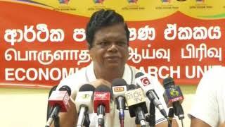 News 1st: Prime Time Sinhala News - 10 PM | (09-09-2018) Thumbnail