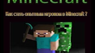 Как скачать minecraft 2#