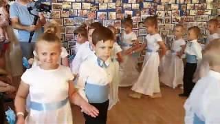 Krasnoludki pożegnały przedszkole / Przedszkole nr 1 w Działdowie