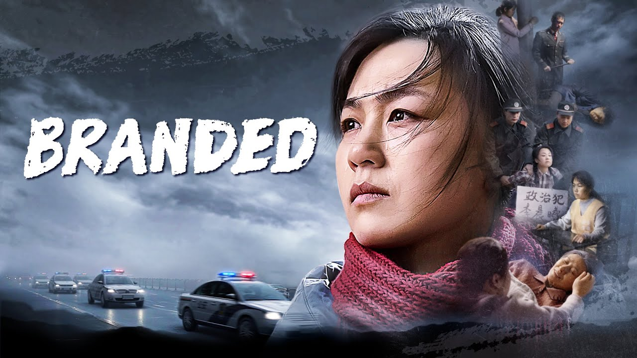 "2020 Christian Movie | ""Branded"" 