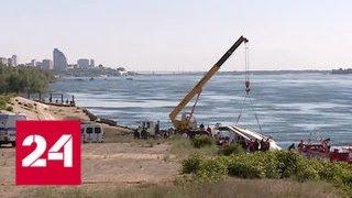 Смотреть видео Столкновение судов на Волге: установлены личности всех погибших - Россия 24 онлайн