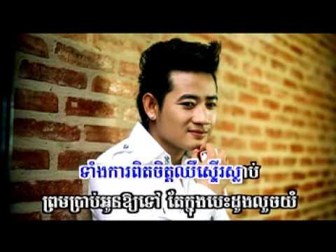 | Kunkola | Aob Oun Mdorng Teat Ban Te (SD VCD Vol 129)