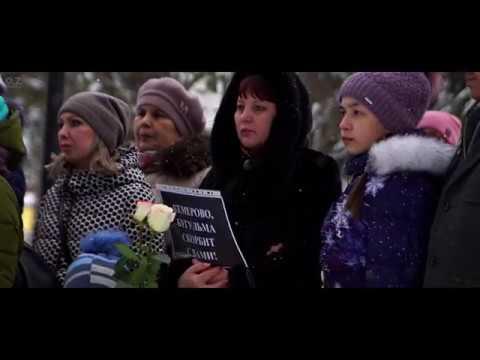 O.Z CINEMA - Кемерово скорбим. (г.Бугульма)