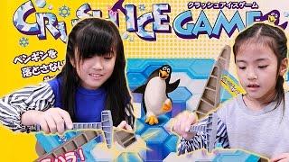 家族で手軽に楽しく遊べるゲームでした!直ぐに勝敗がつくので、面白い...