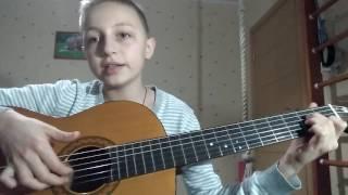 Самая лёгкая песня на гитаре