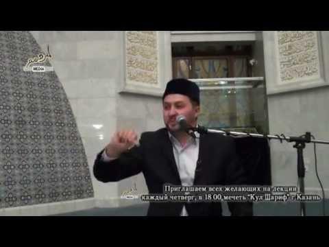 Рамиль Юнусов. Лекция Ниспослание Корана.