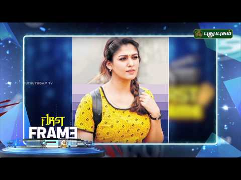 'Kolamaavu Kokila' song 'Kalyaana Vayasu' to be out on May 17 | First Frame