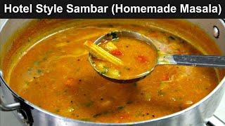 होटल जैसा टेस्टी सांभर घर के मसालों से बनाये | Hotel Sambar Recipe | Sambar Recipe | KabitasKitchen