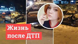 Девочка пострадала в страшном ДТП   63.ru