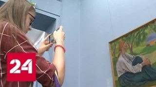 видео Вести - В Москве состоится выставка
