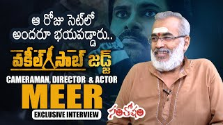 Vakeel Saab Judge Meer Exclusive Interview | Pawan Kalyan | Santosham