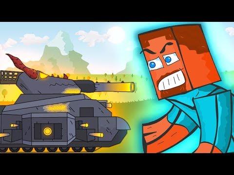 ЛЕВИАФАН ПРОТИВ СТИВА - Мультики про танки