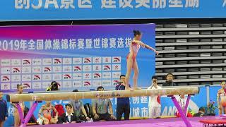 Shang Chunsong - BB Qual - 2019 CHN Nationals Zhaoqing