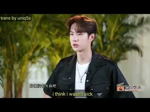 [ENGSUB] WYB Forgot That He Was Sick 😅😂🦁  The Untamed Summer  