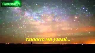 Таркан - Тази нощ Tarkan - Bu Gecce