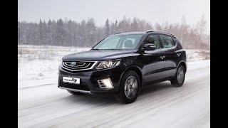 Цены икомплектации нового Geely Emgrand X7для России