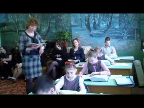Открытый урок по литературному чтению в 4 Б классе