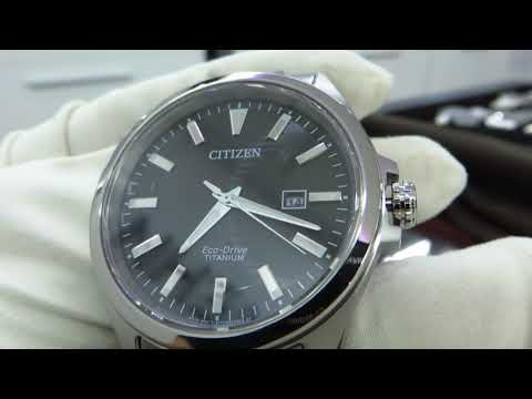 Citizen Eco Drive Super Titanium BM7470-84E