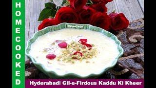 Urdu Kaddu Ki Kheer Recipe