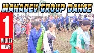 Adivasi Best Group Dance Performance !! Hit Timli Song !!Ganesh Chaturthi  Special !! Mahadev Group