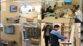 Время местное Эфир: 03-07-2019 - Новый формат библиотеки