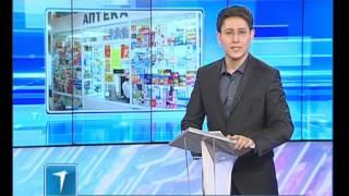 Наркотики без рецепта свободно отпускаются в аптеках Казахстана
