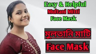 Multani Mitti Face Mask Prity s Little World 1080P