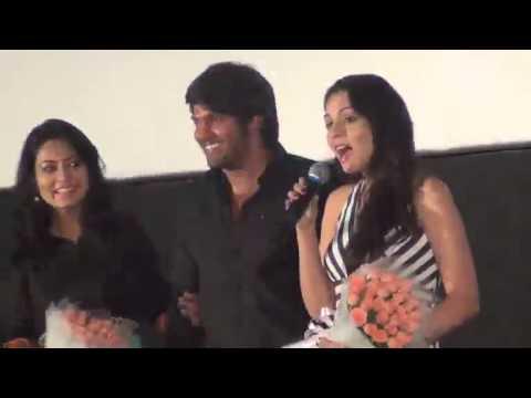 Amarakaviyam Movie Audio Launch Video