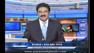 Payame AfghanTv Omar Khatab