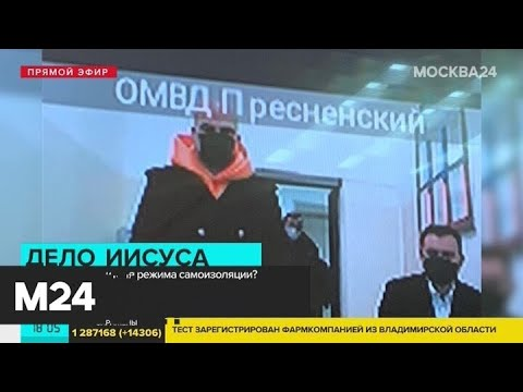 Какое наказание грозит москвичу, которого задержали на Патриарших прудах - Москва 24