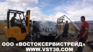 """ООО """"ВСТ"""" Разбор битум бокс"""