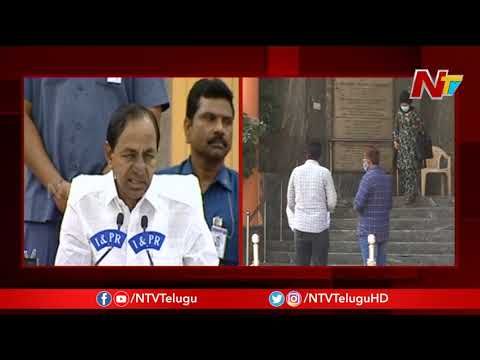 private-labs-for-corona-testing---cm-kcr-speech-highlights-||-ntv