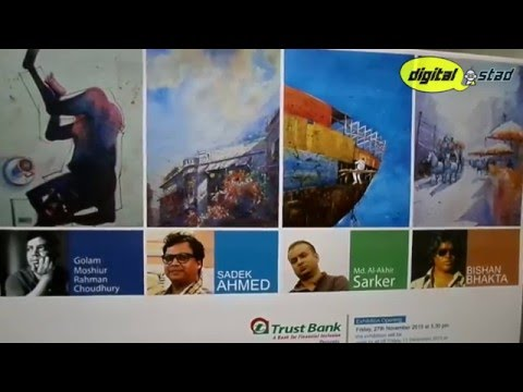 Digital Ostad - Interview with Moshiur Rahman Choudhury CGI animator of Bangladesh