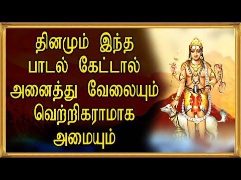 Get Success In Your Work | Bhirava Tamil Devotional Songs | Powerful Tamil Devotional Songs