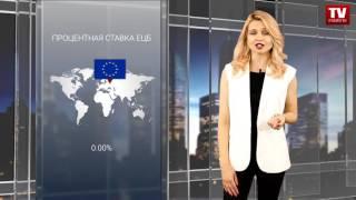Пара EUR/USD растет незаметно, но это ненадолго