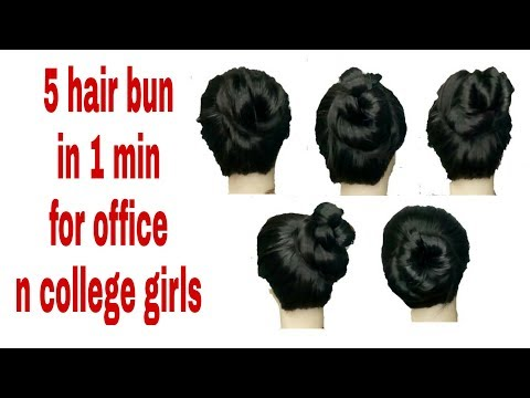 5 Korean Bun In 1 Min For Summer Every Day Hairstyle For
