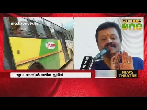 സമരത്തെ തള്ളി ഭക്തർ | Sabarimala | Pilgrims | BJP | News Theatre