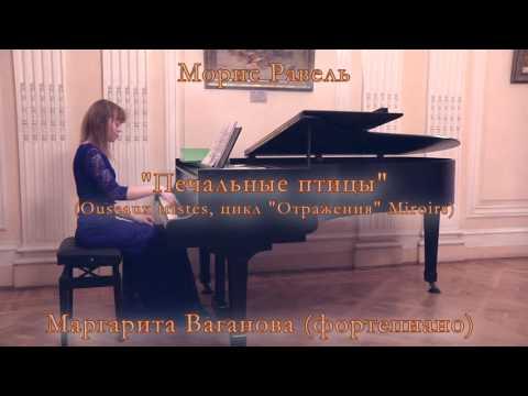 Аренский Антон - 4 этюда для фортепиано