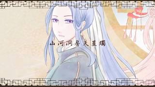 【山清水秀】風花雪月 by 小閃& 水君