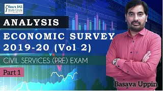 Analysis of the Economic Survey 2019-20 | Ch 1: State of Indian Economy | Part 1/4 | Rau's IAS