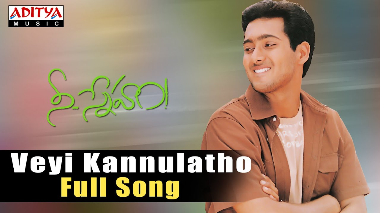 veyi kannulatho female song mp3