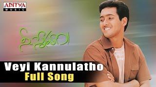 Veyi Kannulatho Full Song ll Nee Sneham Song ll Uday Kiran, Arthi Agarwal