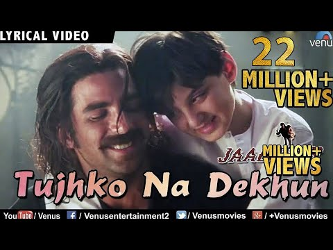 Tujhko Na Dekhun Full Audio Song With Lyrics | Jaanwar | Akshay Kumar, Karishma Kapoor |