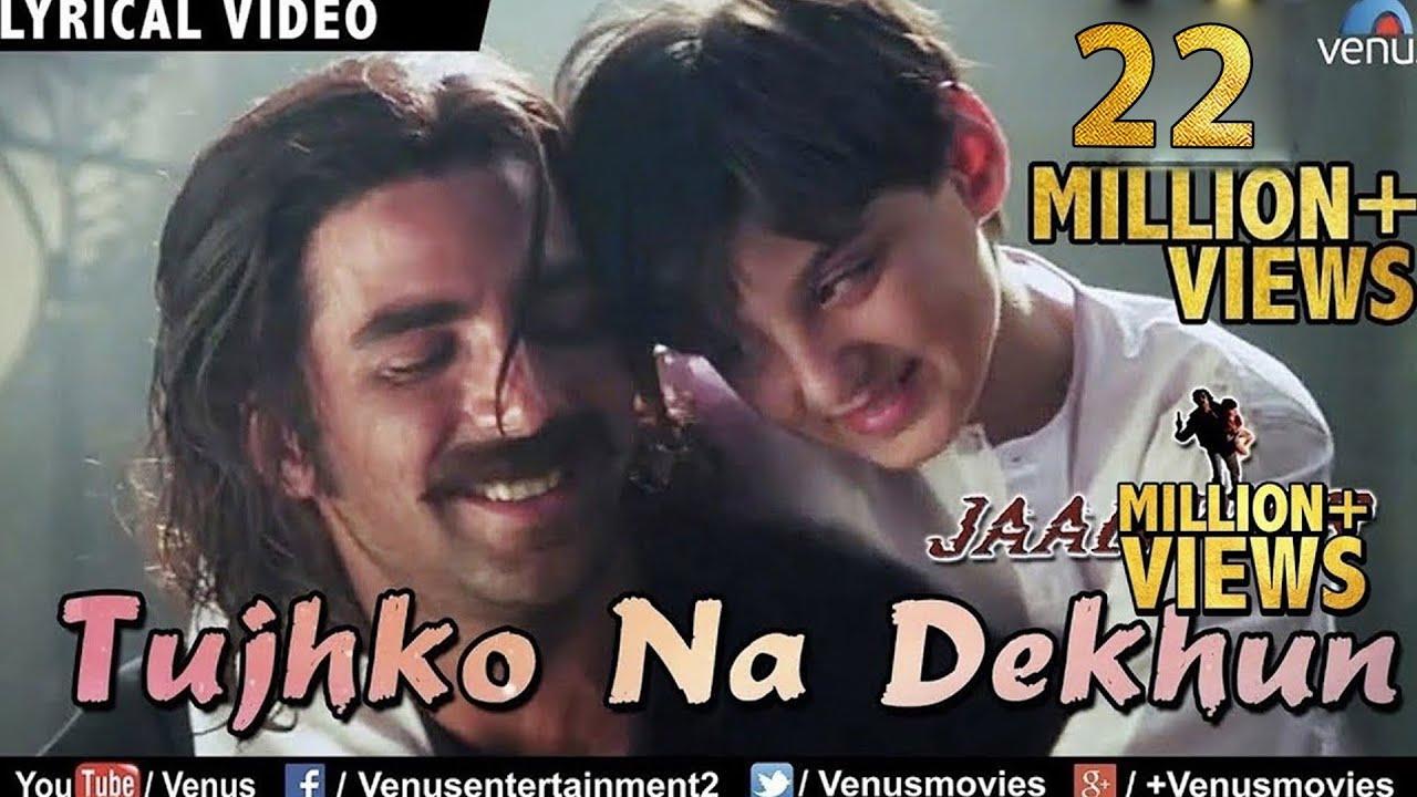 Akshay Kumar Full Movie Janwar